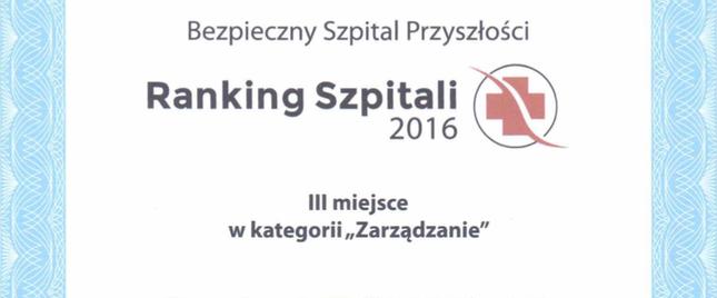 3-miejsce-ranking-szpitali-2016